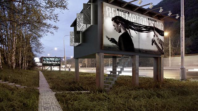 Билбордът, които ще приюти бездомните - Gregory project