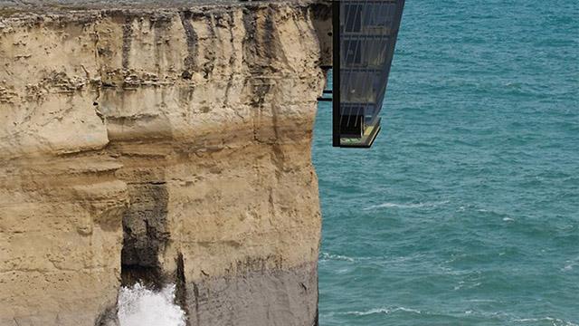 Скалната къща край бреговете на Виктория, Австрали