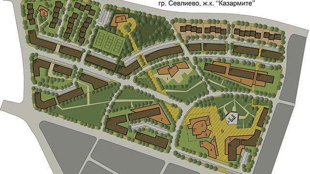 Градоустройствен план гр. Севлиево, ж.к. ''Казармите'' - Проектирано от ВЕРТИКАЛИ - Архитектурно и интериорно проектиране