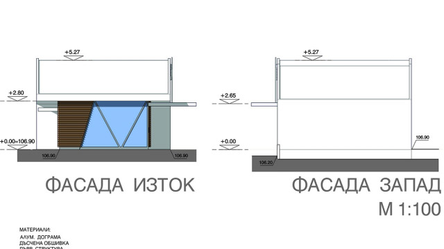 Architectural design of building - central bus stop and a computer club, Kosharitsa