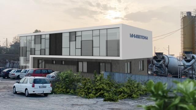 Административно-битова сграда на УНИБЕТОНИ в гр. Бургас
