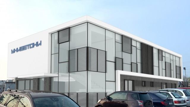 Административно-битова сграда на УНИБЕТОНИ в гр. Бургас - Проектирано от ВЕРТИКАЛИ - Архитектурно и интериорно проектиране