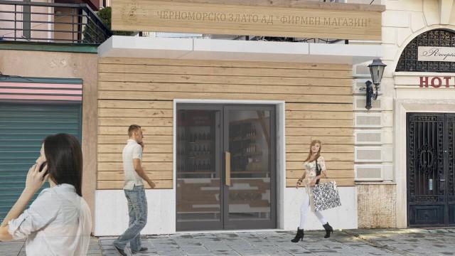 Фирмен магазин за алкохол на Черноморско злато АД, гр. Поморие